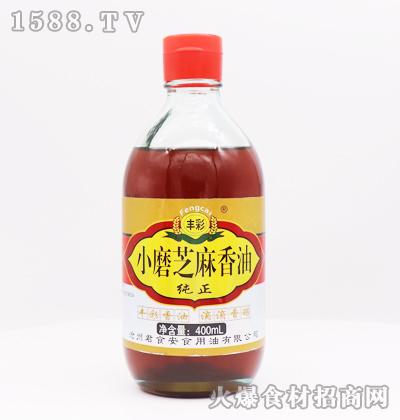 丰彩纯正小磨芝麻香油400ml