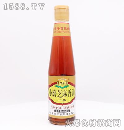 丰彩小磨芝麻香油-400ml