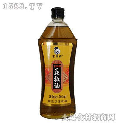 玄麻婆花椒油500ml
