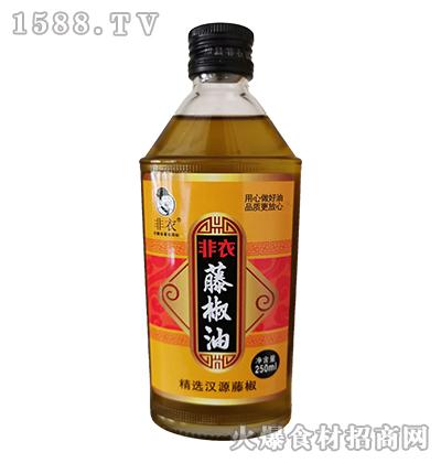 非衣藤椒油250ml