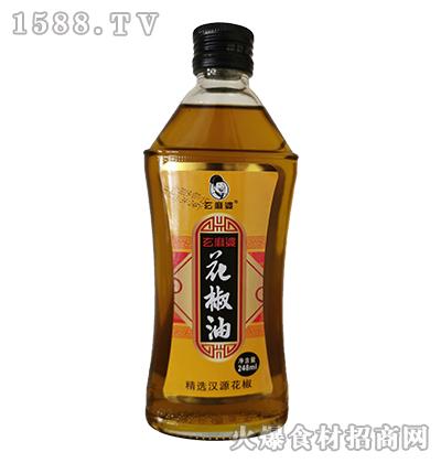 玄麻婆花椒油248ml