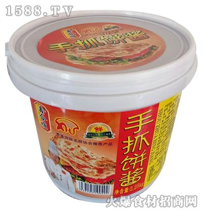 鑫合顺手抓饼酱2.25kg