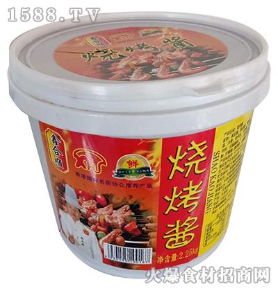 鑫合顺烧烤酱2.25kg