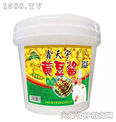 鑫天宇黄豆酱7kg