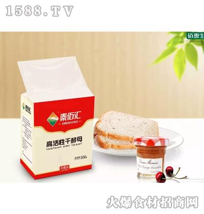 秦佰汇高活性干酵母(低糖型)500g
