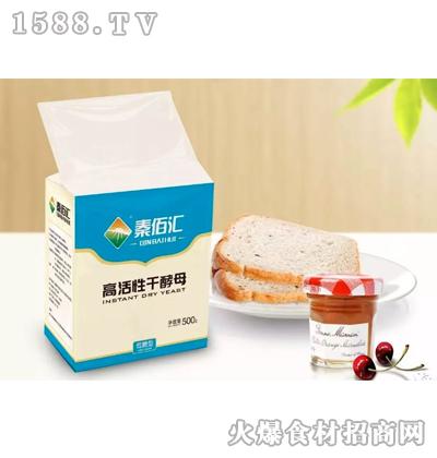 秦佰汇高活性干酵母500g