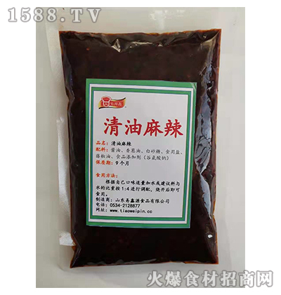 易源鑫-清油麻辣酱