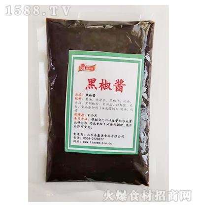易源-鑫黑椒酱