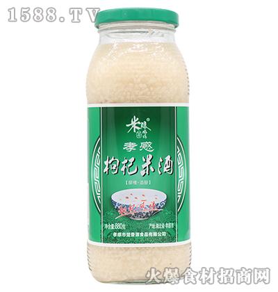 米酿风情枸杞米酒880g