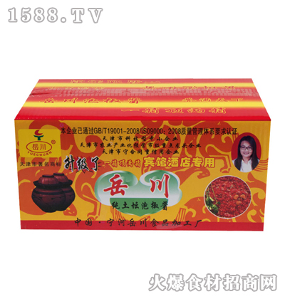 岳川泡椒酱黄箱5.5kg