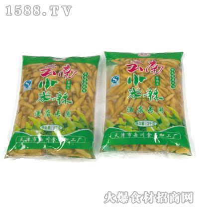 岳川小米辣2kg