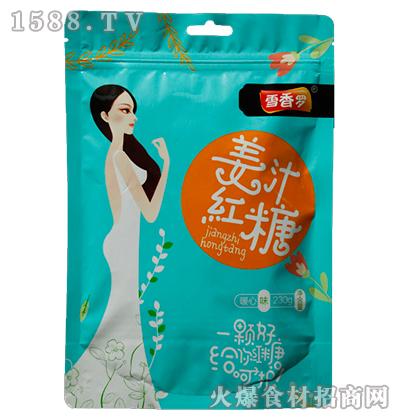 雪香罗姜汁红糖230g