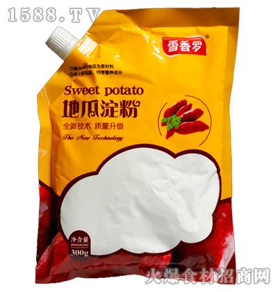 雪香罗-地瓜淀粉300g