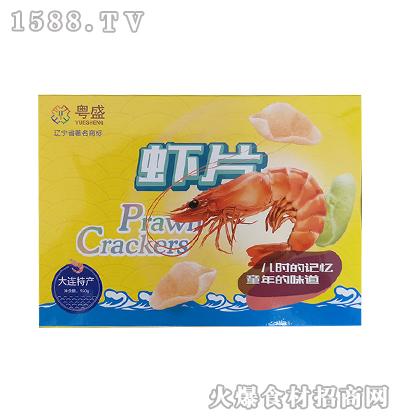 粤盛虾片150g
