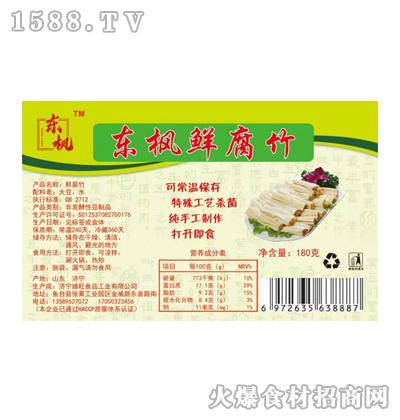 东枫鲜腐竹180克