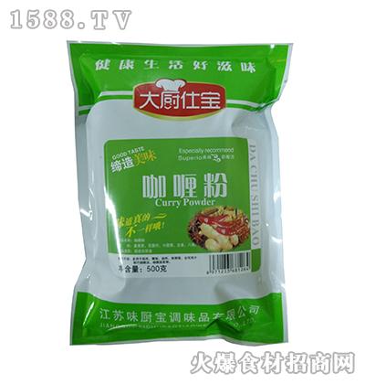 大厨仕宝咖喱粉500克