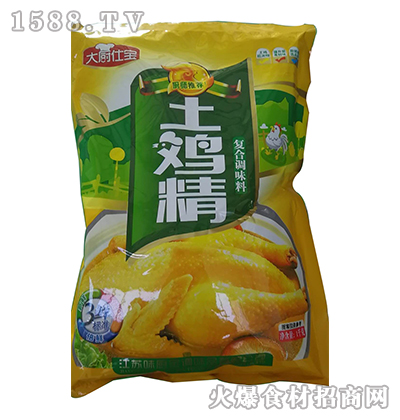大厨仕宝土鸡精1千克