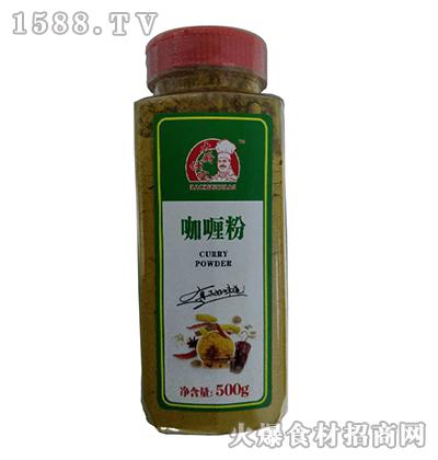 大厨仕宝咖喱粉500g