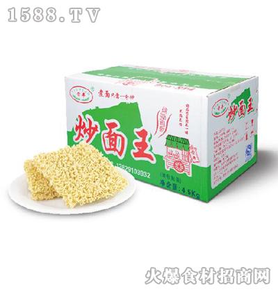 营丰炒面王4.2kg