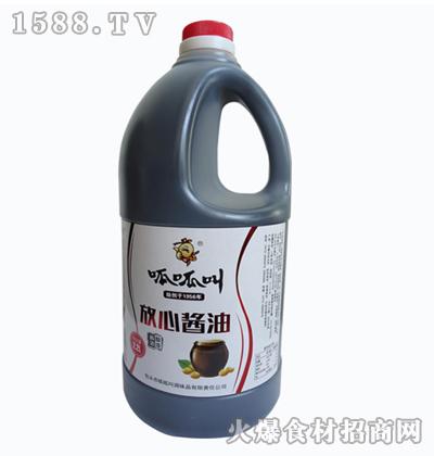 呱呱叫放心酱油2.2L