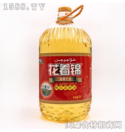 花着锦纯红花籽油5L