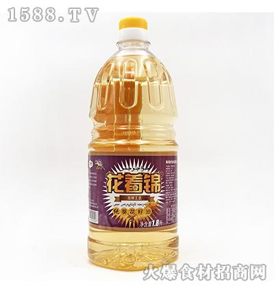 花着锦纯葵花籽油1.8L