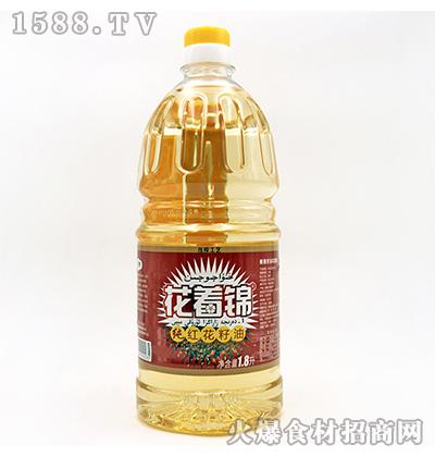 花着锦纯红花籽油1.8L