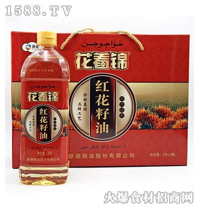花着锦纯红花籽油礼盒4L