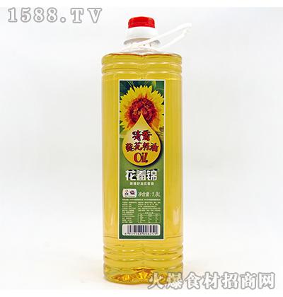 花着锦清香葵花籽油1.8L