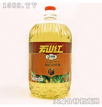 天山红纯红花籽油5L