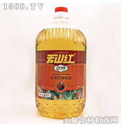 天山红红花籽调和油5L