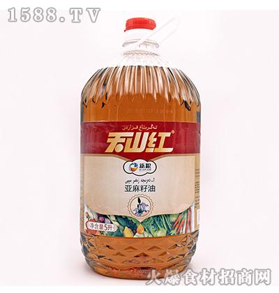 天山红亚麻籽油5L