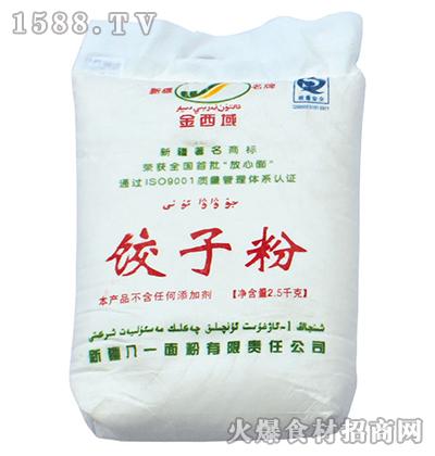金西域饺子粉2.5kg