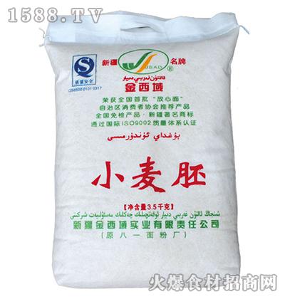 金西域小麦胚3.5kg