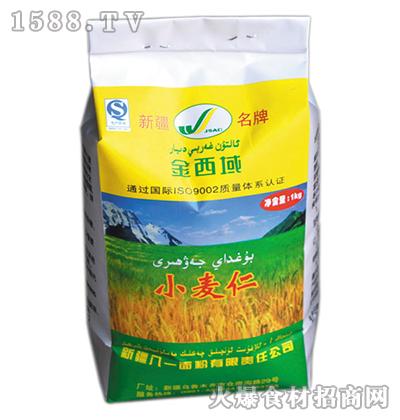 金西域小麦仁1kg