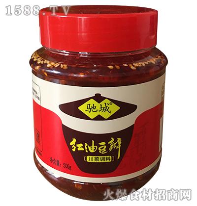 驰城红油豆瓣川菜调味料500g