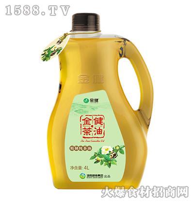 金健精致纯茶油 4L
