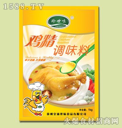 珍世味鸡精1kg