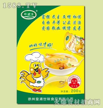 珍世味鸡精200克