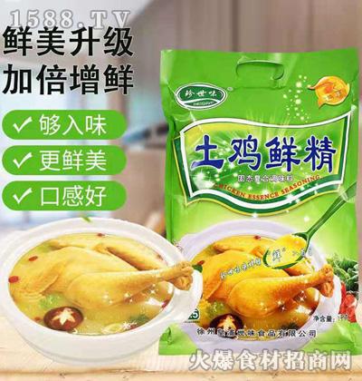 珍世味土鸡鲜精1kg