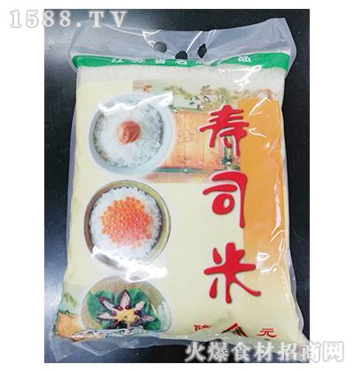 隆元寿司米