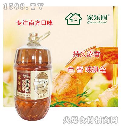 家乐厨-小榨一级花生油5L