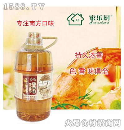 家乐厨-小榨一级花生油1.8L
