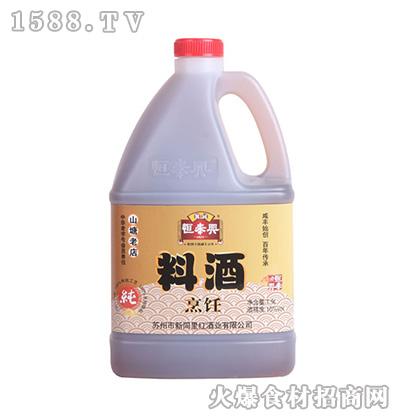 恒泰兴烹饪料酒1.9L