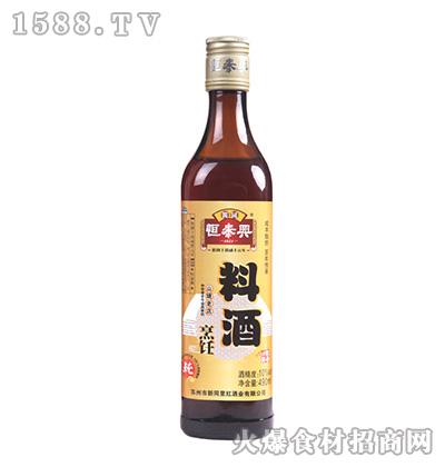 恒泰兴烹饪料酒500ml