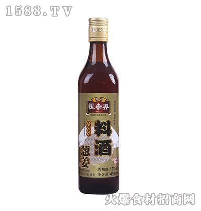恒泰兴葱姜料酒490ml
