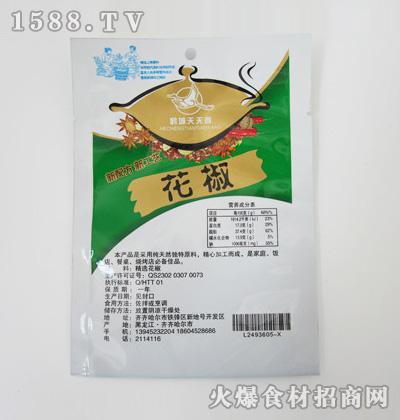 鹤城天天香花椒
