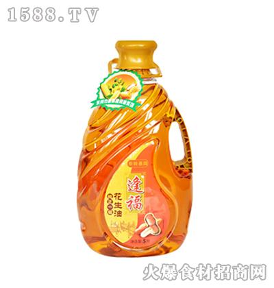 逢福纯正一级花生油5L