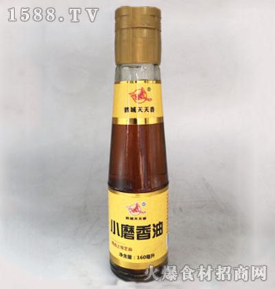 鹤城天天香小磨香油160ml