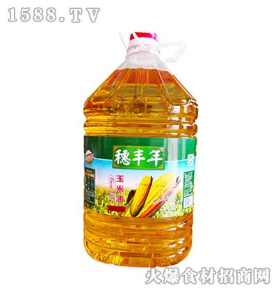 穗丰年玉米油20L